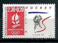 France 1991 Jeux Olympiques Albertville Yvert n° 2677 neuf ** 1er choix