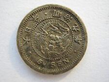 Japón año 9 tipo IV Plata 5 Sen 1876