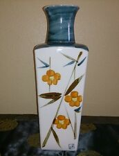Mid - Late 20th Century Tall Modern Japanese Flower Vase Signed / Artist mark