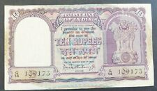 RESERVE BANK OF INDIA TEN RUPEES BANKNOTE G/14 109173