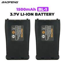 2X Baofeng 888S аккумулятор 1500 мА·ч для 666S 777S рация сменный литий-ионный