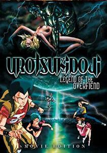 Urotsukidoji Legend of the Overfiend - DVD New