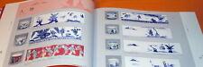Japanese Sobachoko Panorama Design book japan soba choko noodle buckwheat #0498
