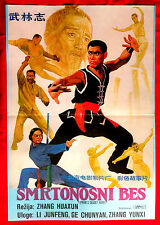 DEADLY FURY 1983 CHINESE ZHANG HUAXUN KUNG FU MARTIAL ARTS EXYU MOVIE POSTER
