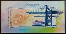 "CHINA 2011-27M ""TIANJIN BINHAI NEW AREA"" SOUVENIR SHEET"