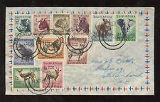 SOUTH AFRICA 1954 ANIMALS to 1/6...VFU FIRST DAY COVER