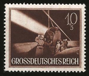 1944 WWII NAZI GERMANY ANTI-AIRCRAFT ARTILLERY SEARCHLIGHT NAZI WAR MINT STAMP!