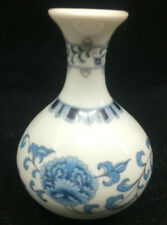 Franklin Mint 1980 Miniature Doll House Vase Imperial Dynasty Blue White Bottle