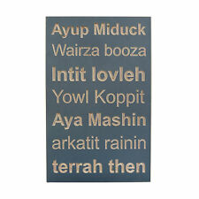 Ayup phrases medium plaque.