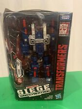 Transformers Siege War For Cybertron Cog For Fortress Maximus New In Box Lot