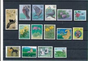D192569 Japan Nice selection of MNH stamps