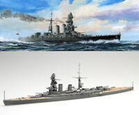 Fujimi TOKU-46 IJN Cruiser Amagi 1/700 kit