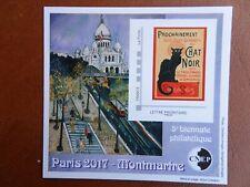 Collection timbres - Bloc - PARIS 2017 - MONTMARTRE / CNEP n°74