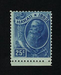 VERY AFFORDABLE GENUINE HAWAII SCOTT #79 MINT OG NH 1894 DEEP BLUE #11163