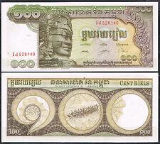 CAMBOYA - BILLETE DE 100 RIALS 1972 Pick 8c   SC  UNC