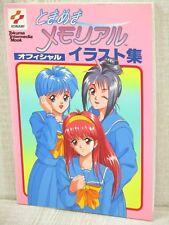 TOKIMEKI MEMORIAL Official Illustration w/Poster Art Book TK*