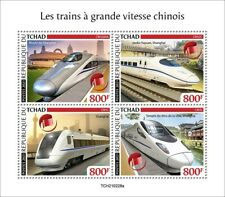 Chad 2021 MNH High-Speed Trains Stamps CRH1 CRH5 CRH380A Railways Rail 4v M/S