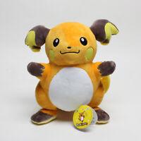 25Cm Official Licensed Raichu Pokemon Plush Toys Soft Stuffed Animal Doll