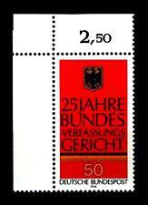 879 ** (Bundesverfassungsgericht) - Ecke 1, postfrische Luxusqualität