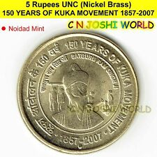 150 YEARS OF KUKA MOVEMENT 1857 - 2007 Nickel-Brass Rs 5 UNC 1 Coin