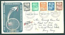 INDONESIA 1958 Registered Fiest Day Cover to Hong Kong