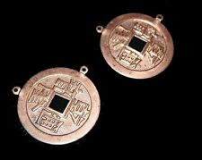 """2 Vintage Copper CHINESE """"COIN"""" Pendants w/ 2 loops findings Charms earrings"""
