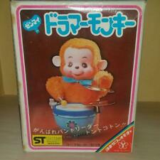 Yonezawa Toy Drummer Monkey Japan super rare boxed vintage