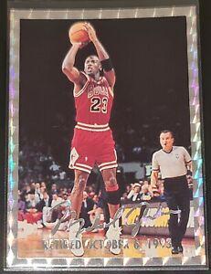 Michael Jordan 1994 NSCC BASKETBALL-SHOOTING Silver Foil PROMO Card (1 of 5000)