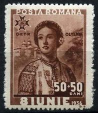 Romania 1936 SG#1330, 50b Accession Of Carol II MNH #D34941