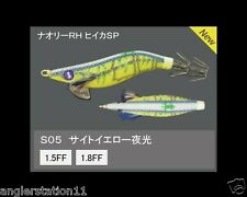Yamashita Naory RH #1.8FF SPECIAL - S05/SYF (Glow) Warm Jacket Squid Jig 5.0g
