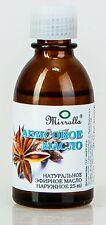 100% naturreines ätherisches Stern Anis Öl Anisöl  25ml