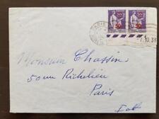 FRANCE  Yvert N°478 x 2 coin daté sur lettre. Cachet  Paris Hotel de ville 1941