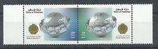 2016- Palestinian Authority- Palestine-Arab Postal Day- Strip of 2 stamps- MNH**