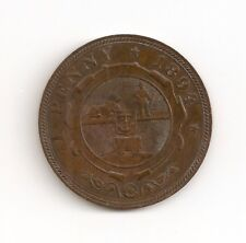 1894 South Africa Republic 1 Penny Bronze Coin