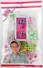 Umeshiba Umeboshi Croustillant Mariné Prune Snack Sac 110g �~ 10 Sacs Japon De