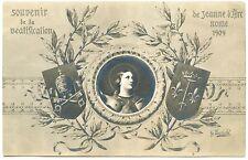 JEANNE D'ARC ROME 1909. SOUVENIR DE LA BEATIFICATION. REMEMBERING. RELIGION