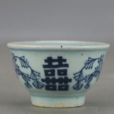 "China old carved porcelain Blue and white flower ""��Word pattern Kung fu cup"