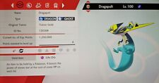 Shiny Dragapult 6IV Max EVs Competitive Pokemon Sword Shield FAST DELIVERY