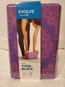 EVOLVE BY GAIAM Foam Yoga Block Purple Improves Balance Deepen Stretches