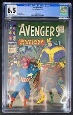 Avengers #33 CGC 6.5  10/66 3758588020 - Stan Lee story; Bill Heck cover & art