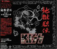 USED CD Hell Retsuden Recording Best-KISS