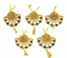 20 Pack Mixed Car Mirror Hanging Ornament Display Arabic Islamic Gifts Wholesal
