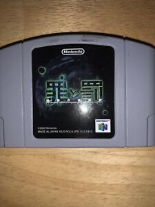Sin and Punishment: Successor to the Earth (Nintendo 64, 2000)