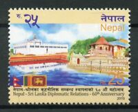 Nepal Architecture Stamps 2019 MNH Diplomatic Relations Sri Lanka Flags 1v Set