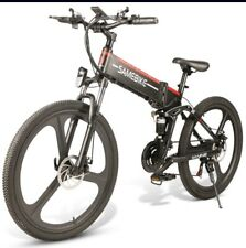 "LO26 Electric Bike 26"" Power Assist Foldable E-Bike 48V 10.4AH Bicycle 2 colours"