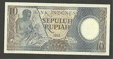 INDONESIA 10 RUPIAH 1963 REPLACEMENT STAR  P-89* UNC