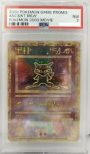 Pokemon PSA Ancient Mew 2000 Movie Promo Holo Kino Mew PSA 7 NM