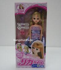 Takara Tomy Licca Ld-12 Long Hair Fashion Doll Set