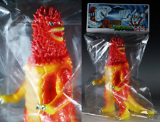 Limited 20 Yamanaya Monster Township Soft Vinyl Two Head Monster Pandong Yellow