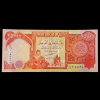 50,000 NEW IRAQI DINAR 25000 UNCIRCULATED BANKNOTES IQD-CERTIFIED! 2